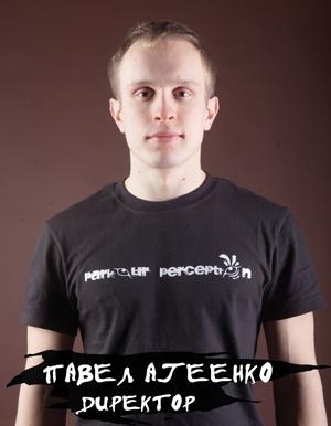 Павел Агеенко